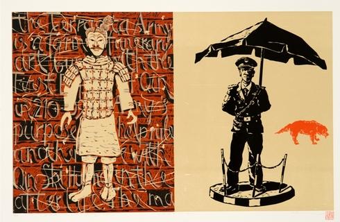 Kareiviai (Terracotta Soldiers)