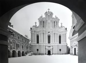 Šv. Jonų bažnyčios fasadas